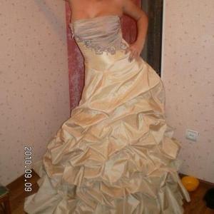 ПРОДАМ НОВОЕ!!!шикарное свадебное платье!