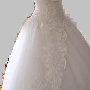 Продам свадебное платье белого цвета. Размер 42-46.